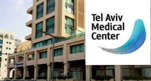 Healthcare in the hart of Tel Aviv